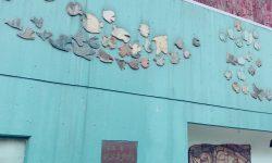 丸木美術館