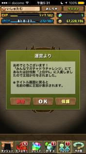 image1_23.png
