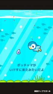 image1_83.png