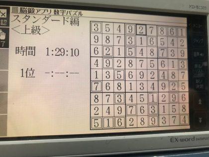 image2_12.jpeg